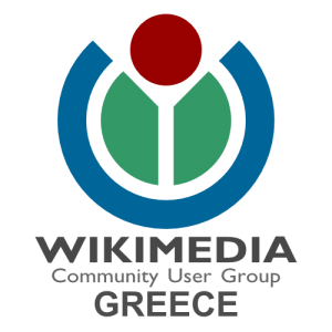 Λογότυπο Wikimedia User Group Greece