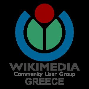 Λογότυπο Wikimedia User Group Greece